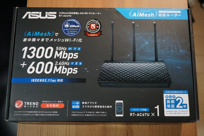 ASUS RT-AC67U 外箱