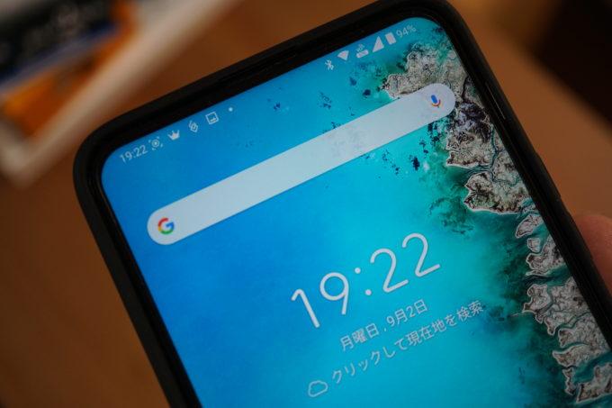 ZenFone 6 ノッチレス