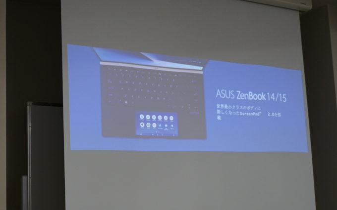 ZenBook 15 ScreenPad
