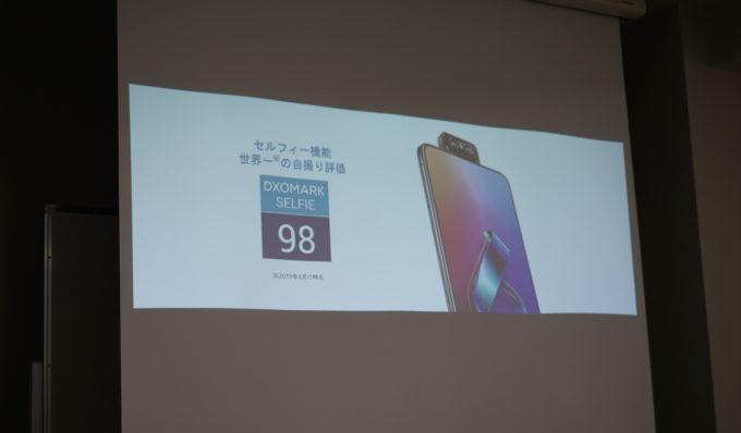 ZenFone 6 セルフィ評価