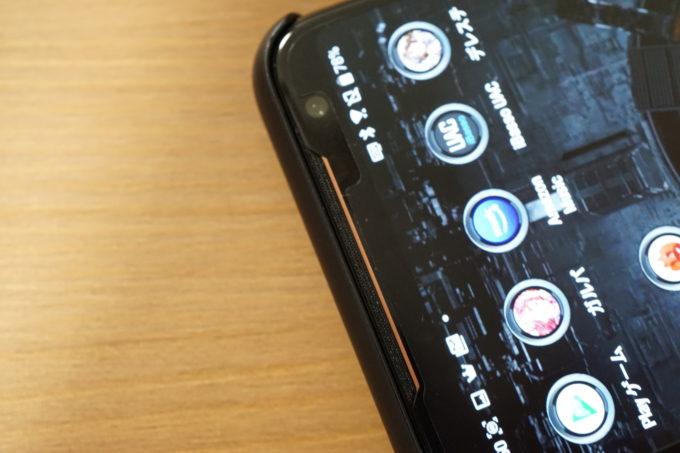 ROG Phone Ⅱ 上部スピーカー