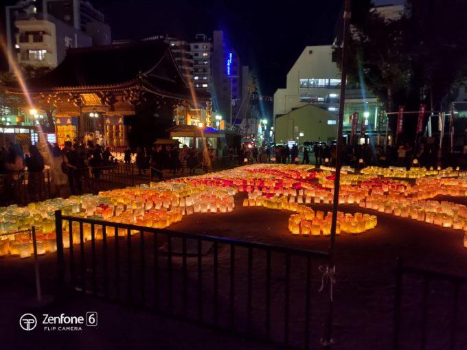 ZenFone 6 櫛田神社