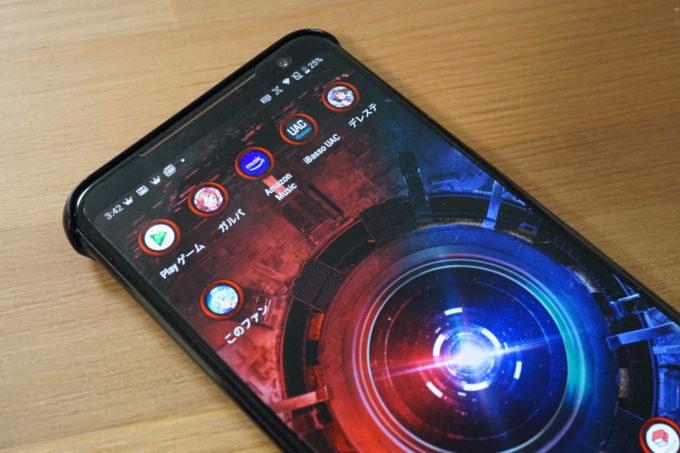ASUS ROG Phone Ⅱ 液晶