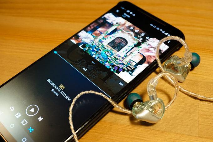 Amazon Music HD Roselia