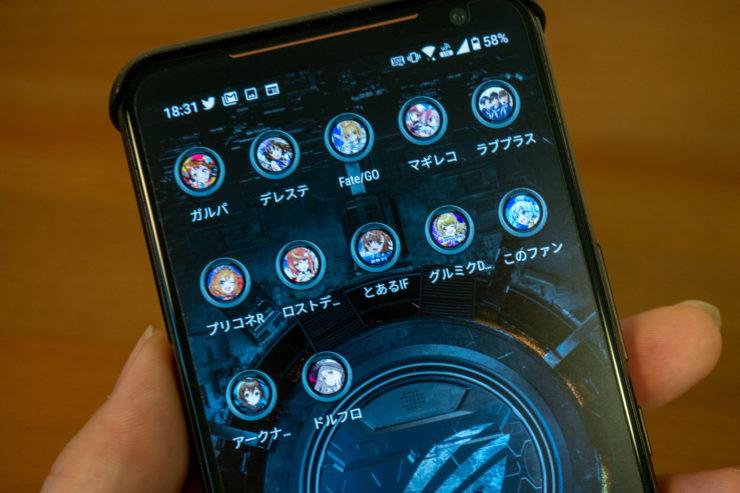 ASUS ROG Phone Ⅱ ゲームアプリ
