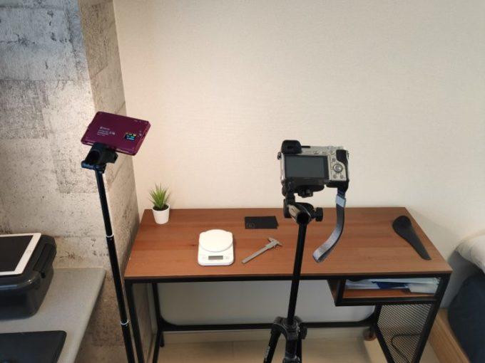 アルの撮影環境