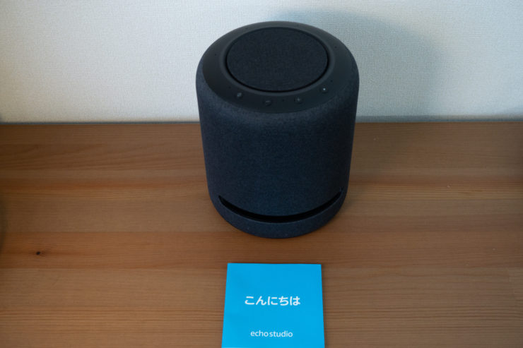 Amazon Echo Studio 外観1