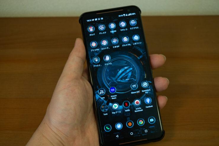 ASUS ROG Phone Ⅱ-2