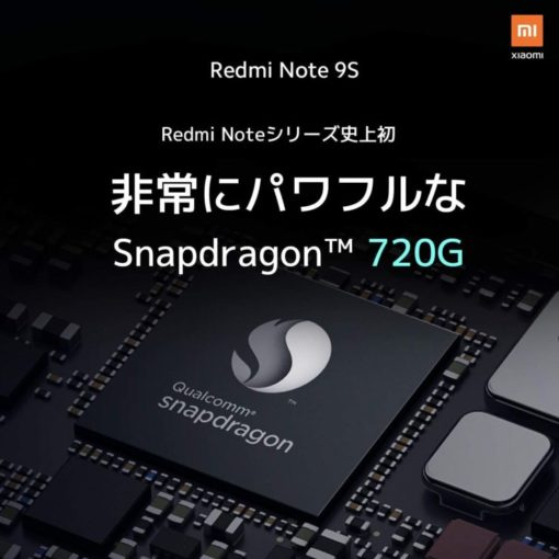 Xiaomi Redmi Note 9S Snapdragon 720G