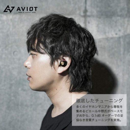 AVIOT TE-D01d-pnk ピエール中野氏