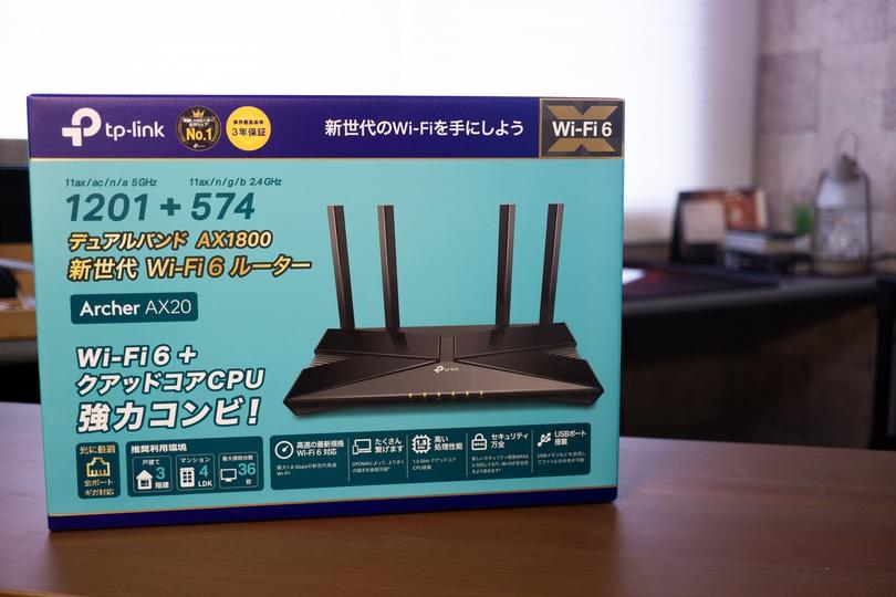 TP-Link Archer AX20 外箱