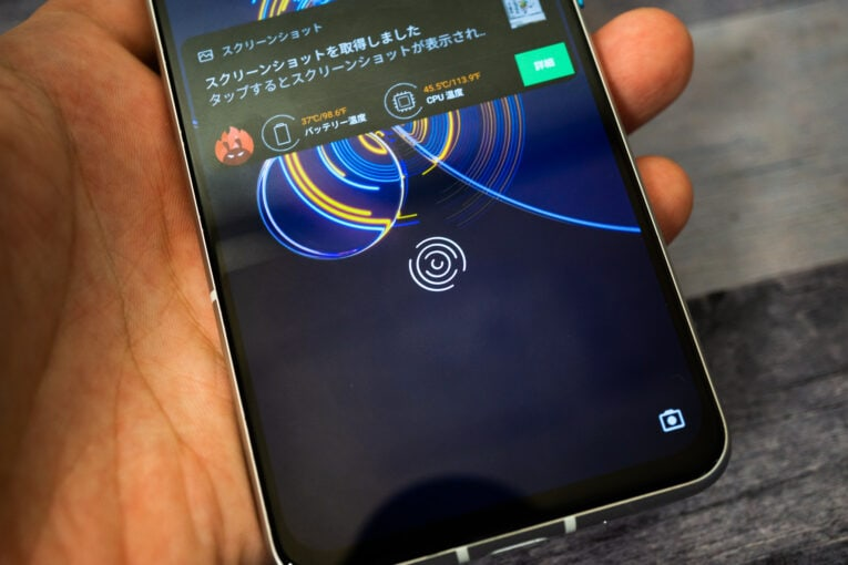 ASUS Zenfone 8 指紋認証