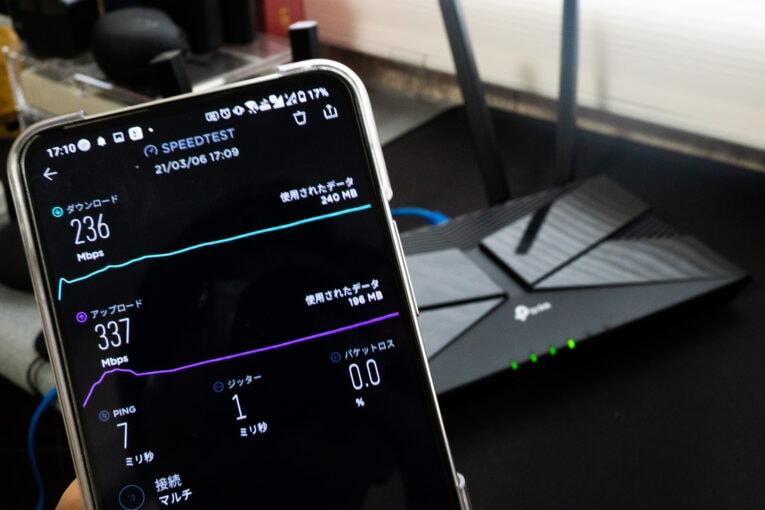TP-Link Archer AX20 非混雑時速度