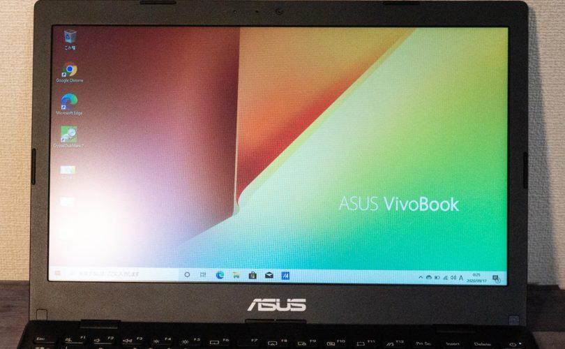 ASUS E210MA 液晶