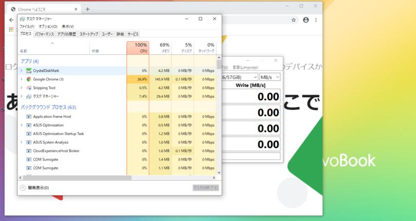 ASUS E210MA CPU使用率