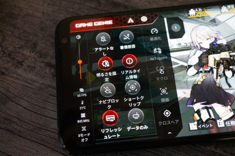 ASUS ROG Phone 3 GAME GENIE