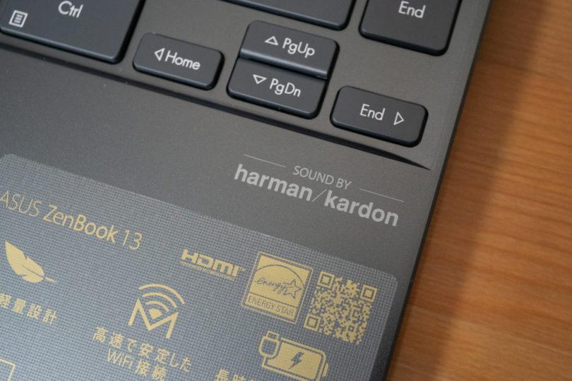ASUS ZenBook 13 UX325EA スピーカー