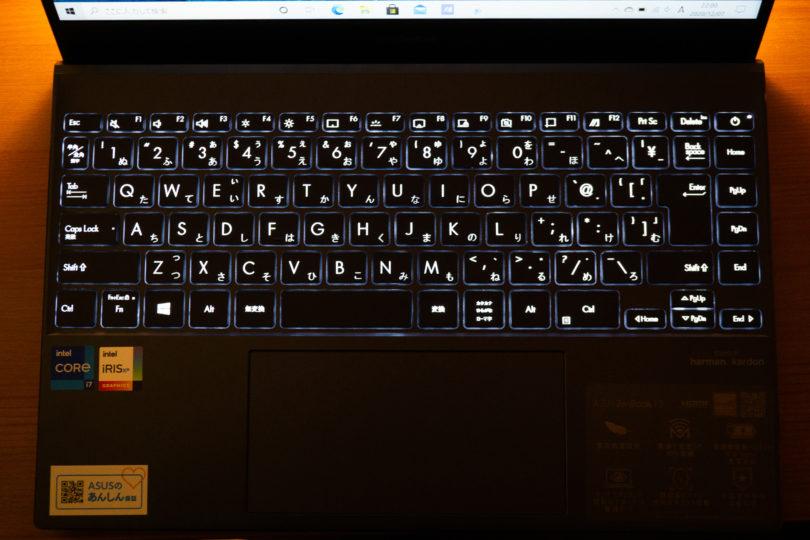ASUS ZenBook 13 UX325EA バックライトキー