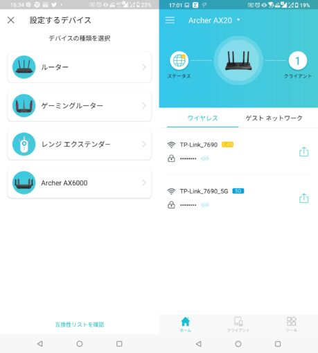 Tether アプリ