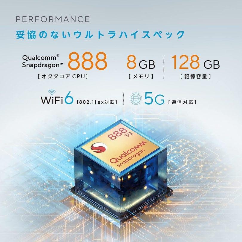 Zenfone 8 Snapdragon 888